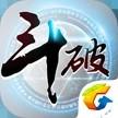 斗破苍穹斗帝之路官方下载iOS苹果版 v0.0.0.135