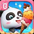 宝宝巴士熊猫宝宝梦幻冰淇淋完整破解版 v8.19.10.01
