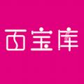 百宝库app手机版官方下载 v1.0.1