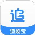 追剧宝app苹果端破解版 v1.0