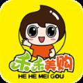 禾禾美购官方app手机版官方下载安装 v1.0.0