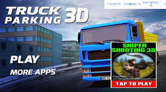 3D卡车模拟驾驶新手攻略[多图]