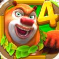 熊出没4丛林冒险游戏安卓版 v1.1.2