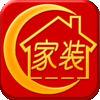 家装团购活动方案官方app下载手机版 v1.0