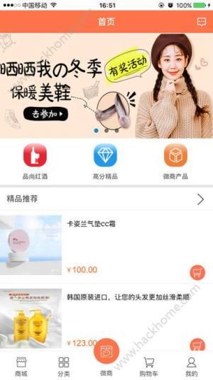 星知语app图3