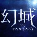 幻城手游ios官方版下载 v1.2.39