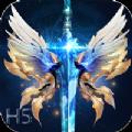 大天使之剑H5独家专属礼包