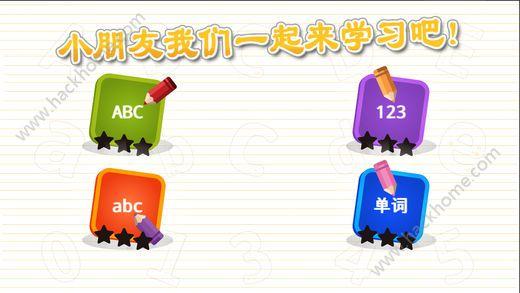 宝宝英语早教官方app下载手机版图3: