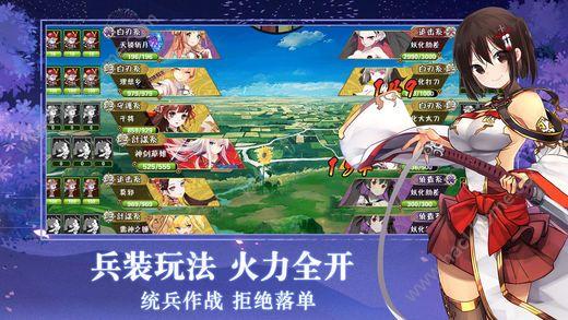 二次元女仆学院官方网站下载游戏图3: