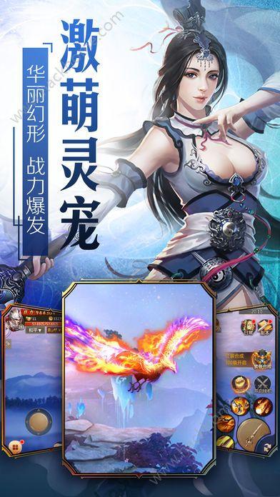 弑剑天下游戏官网下载最新版图3: