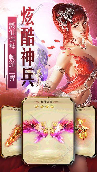 弑剑天下游戏官网下载最新版图5: