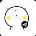 呆萌晃脸游戏app官方手机版下载 v2.0.2
