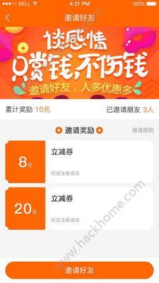 商奇宝贷款官方app下载手机版图1: