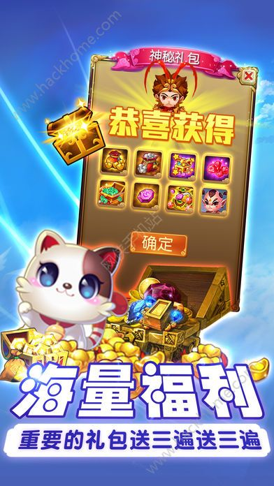 快乐西游2官方网站正版图1: