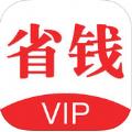省钱VIP app