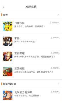 啪啪游戏厅官网苹果版下载图3: