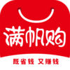 满帆购商城手机版app官方下载安装 v1.0