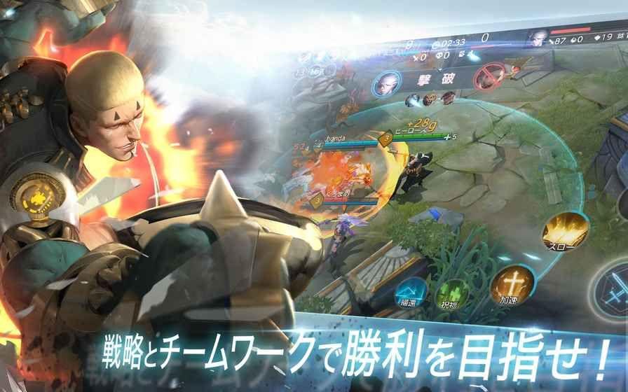 战争之歌warsong下载iOS版苹果版图2: