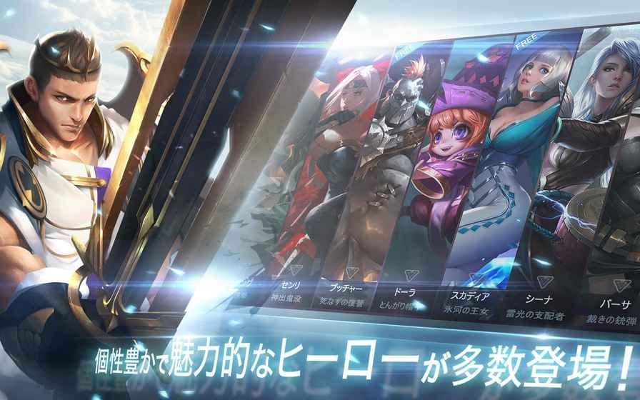 War Song游戏官网正式版下载(战歌)图3: