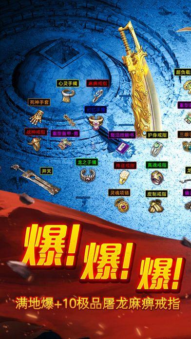 至尊霸业官方网站手机游戏下载图1: