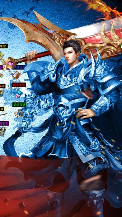 至尊霸业官方网站手机游戏下载图3: