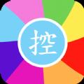 主题控安卓版下载app官方手机软件 v3.7.3