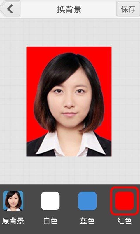光影报名照官方app下载手机版图3: