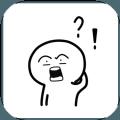 我去这说的啥呢吗游戏安卓版下载 v1.12