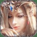 天空城浩劫苹果ios苹果版下载 v1.2.13.125807