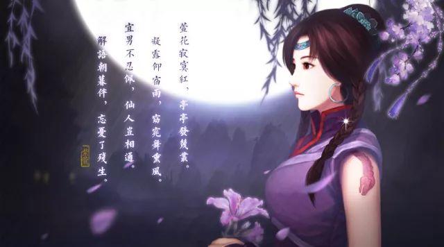 仙剑奇侠传3D回合11月9日更新公告 紫萱奇侠觉醒、双十一系列活动上线[多图]