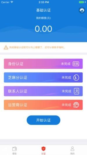 通通钱包app图1