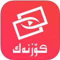Koznak kino下载安装电视版2017官方apk手机版 v4.2.2