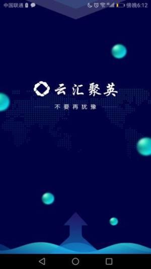飞马商城app图3