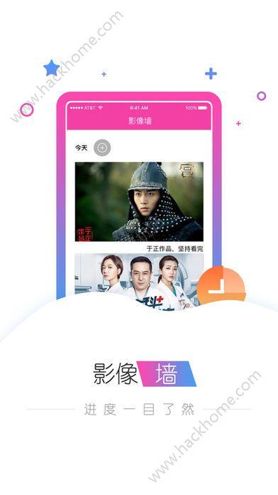 每日聚看官方app下载手机版图3: