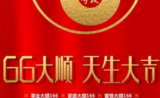 中国联通166号段什么时候放号?中国联通166号段放号时间介绍[图]