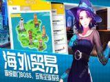 老板来了游戏官网正版下载 v1.0