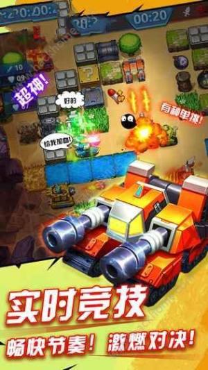 欢乐坦克大战游戏图3