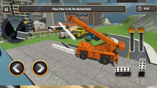 房子建筑模拟器游戏安卓版下载图1: