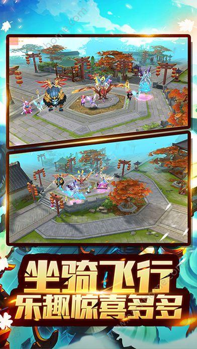 龙舞天下手游官方网站下载图1: