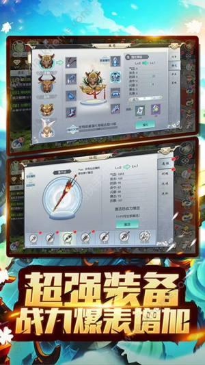 龙舞天下官网图3