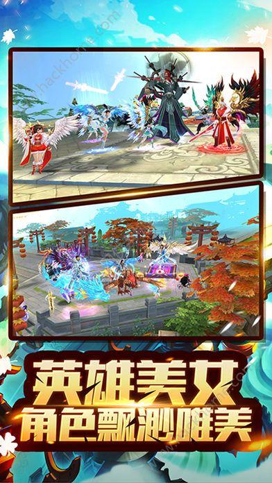 龙舞天下手游官方网站下载图5: