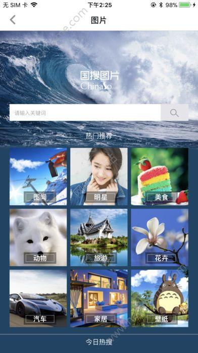 百度浏览器官方版app下载安装图3: