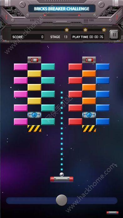 Bricks Breaker挑战游戏官方版图1: