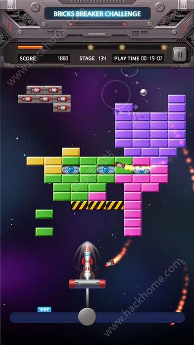Bricks Breaker挑战关卡全解中文破解版图5: