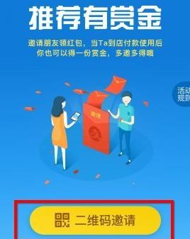 支付宝扫码领红包在哪里找?支付宝扫码领红包下载app认证自助领38彩金用?[多图]