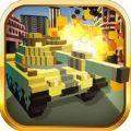 坦克战争现代帝国机器大战完整中文破解版 v1.0