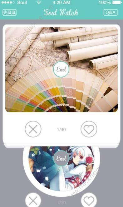 soul软件怎么玩图片