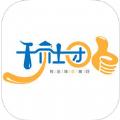 就业吧手机版app官方下载 v1.2