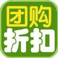 团购折扣购物app官方版ios手机下载 v2.0.0