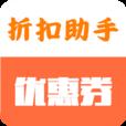 精品优惠券直播软件app下载官方手机版 v1.0